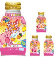 ぷるっシュ!! ゼリー×スパークリング フルーツパンチ【全4種】