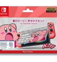 星のカービィ きせかえセット for Nintendo Switch【すいこみカービィ】