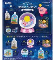 星のカービィ テラリウムコレクション -Game Selection-【全6種】