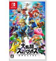 大乱闘スマッシュブラザーズ SPECIAL 【Nintendo Switch】
