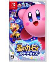 星のカービィ スターアライズ【Nintendo Switch】