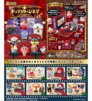 【再販】星のカービィ 夜のポップスターシネマ【全8種】
