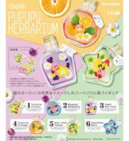 星のカービィ PUPUPU HERBARIUM【全6種】