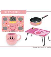 星のカービィ 4種セット【体組成計 / フライパン / マグカップ / オリジナルテーブル】