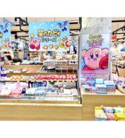 【11/22~】沖縄 浦添パルコシティに星のカービィグッズ売り場がオープン