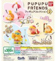 星のカービィ PUPUPU FRIENDS フィギュアコレクション2【全5種】