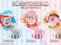 gotouchi_cream_2.jpg