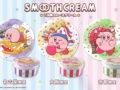 gotouchi_cream_3.jpg