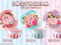 gotouchi_cream_4.jpg