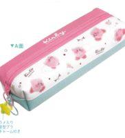 2ルームペンケース【雲とカービィ】Kirby COTTON CANDY