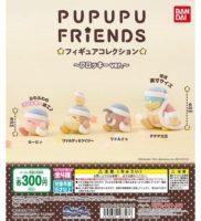 PUPUPU FRIENDS フィギュアコレクション〜フロッキーver.〜【全4種】