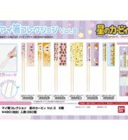 マイ箸コレクション 星のカービィ Vol.3 【全6種】