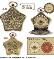 カービィと夢幻の歯車 懐中時計