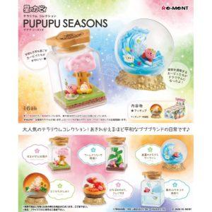 星のカービィ テラリウムコレクション プププシーズンズ【全6種】__