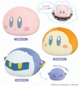 星のカービィ ぽよぽよクッション【全3種】